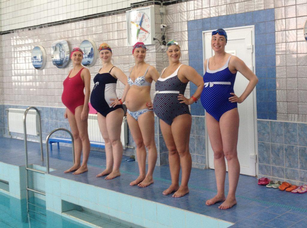 Плавание для беременных барнаул 5