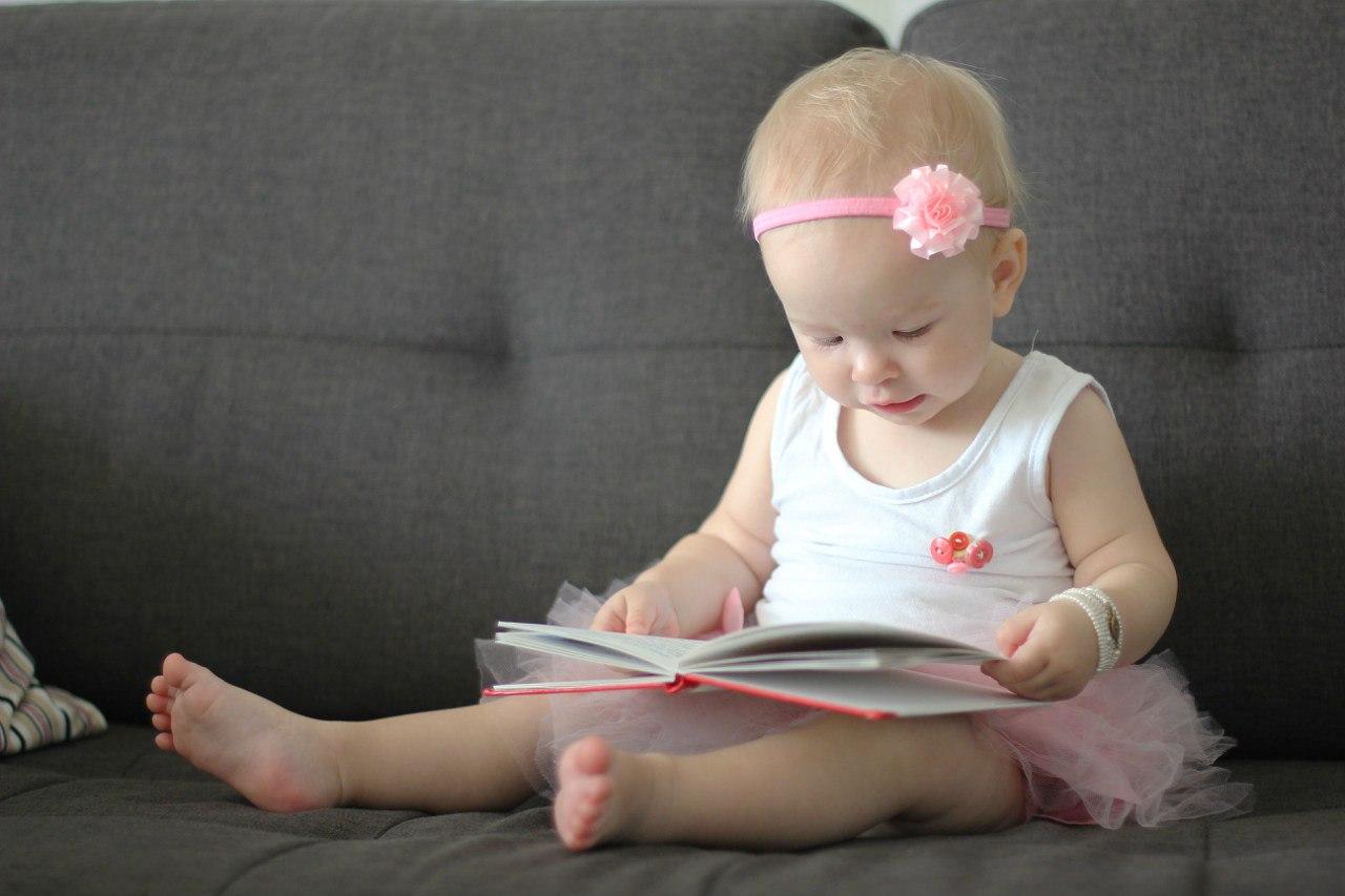 20 февраля. Раннее развитие для малышей от 6 месяцев до 1 года.
